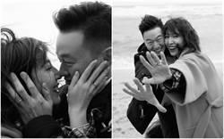 「敗犬女王」嫁了!楊謹華報喜訊:大家好我是陳太太