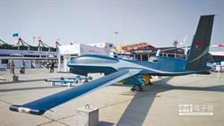 英智庫:大陸製造軍用無人機大量湧入中東