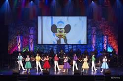 史上最大Happiest慶典迪士尼音樂會明年來台!