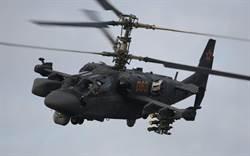 俄羅斯Ka-52直升機 可擔任攻擊防空系統的尖兵