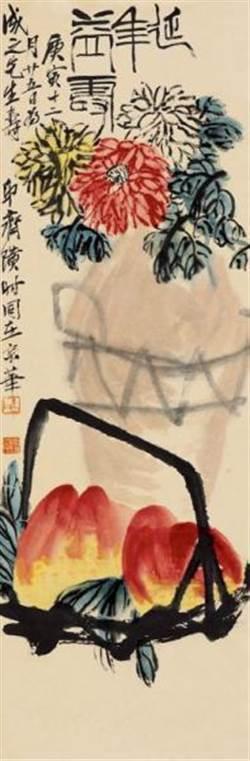 齊白石2件《延年益壽》亮相 秋拍預展今開幕