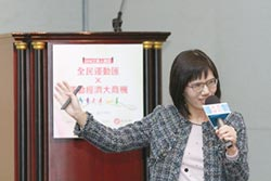 財經專家盧燕俐: 投資運彩也要看基本面