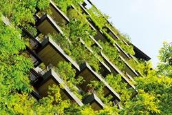 住得更健康 半畝塘生態建築獲頂級客認同