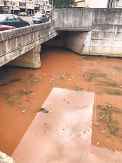 混凝土廠爆管 野溪秒變紅河
