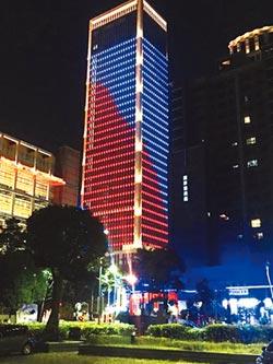 中市地標建築 環保跨年燈光秀