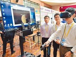 屏東大學VR/AR競賽 應用廣泛