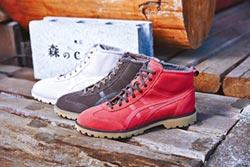 Onitsuka Tiger冬日短靴