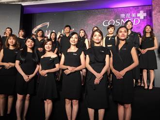 康是美大規模擴增彩妝師 明年擴及全台400店