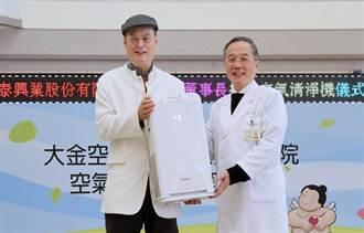 空汙問題惡化 和泰興業捐贈百台大金空氣清淨機給台北榮民總醫院