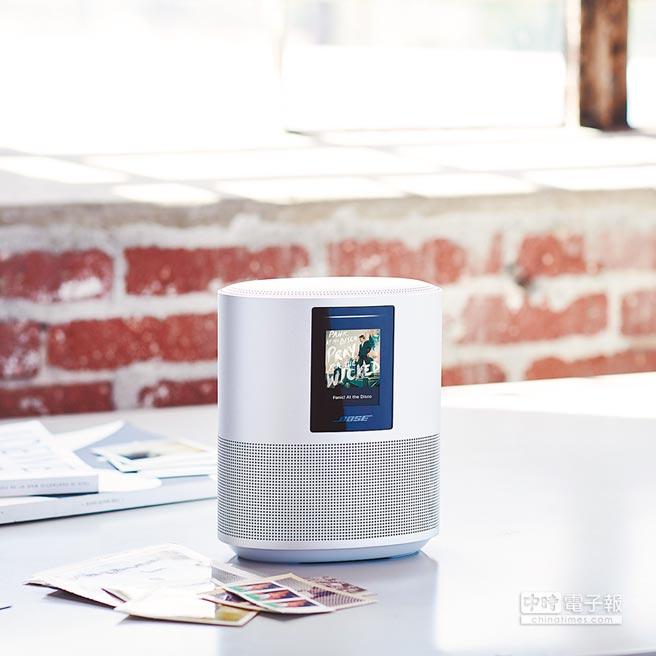 Bose全新Home Speaker 500智慧型揚聲器,1萬3999元。(Bose提供)