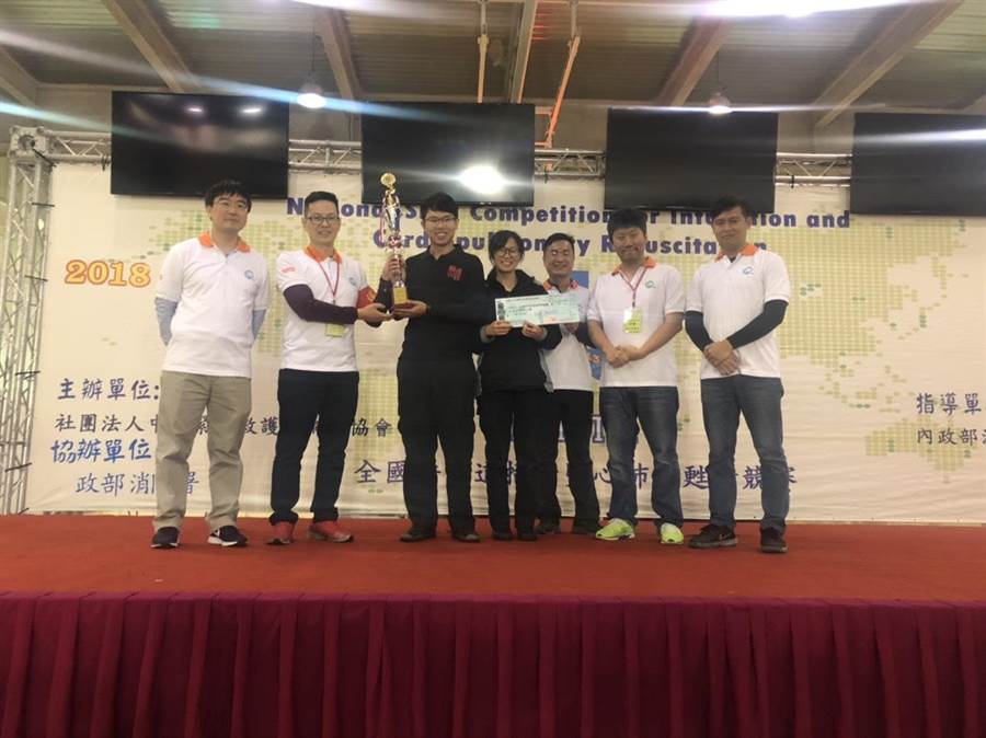 全國吸吸道插管暨心肺復甦術競賽為社團法人中華緊急救護技術員協會舉辦,是國內一年一度的重要救護競賽。(吳家詮翻攝)