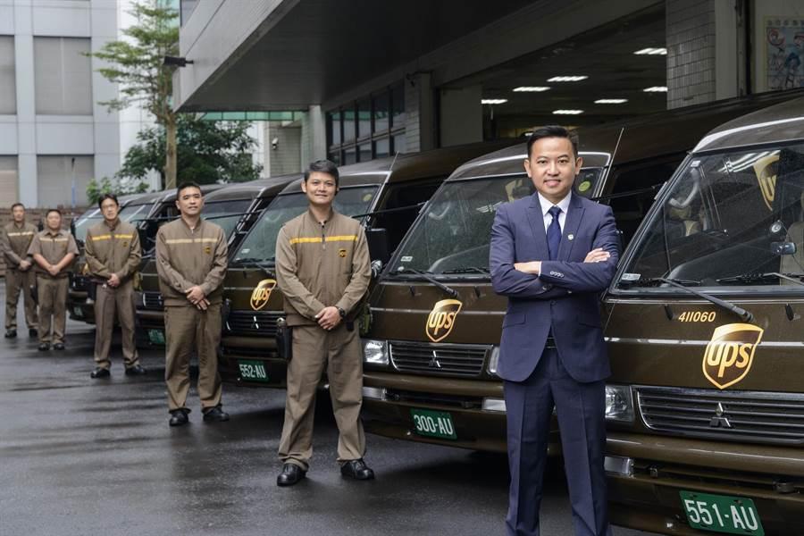 洪毅(右一)將持續帶領UPS臺灣協助臺灣中小企業達成業務多元化及成長目標。圖:UPS提供