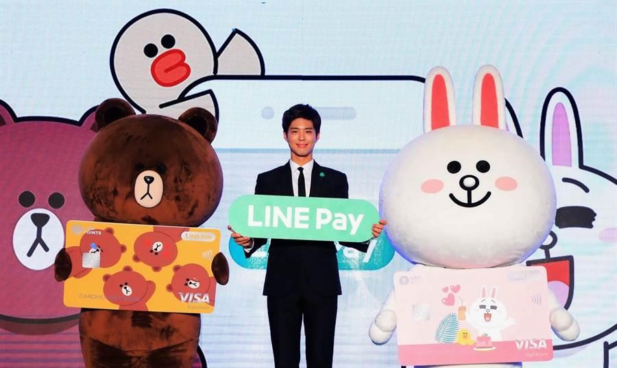 中國信託LINE Pay卡自明年起,LINE Points回饋從原本的2%調整為1%。圖為上市時代言人朴寶劍。(本報資料照片)