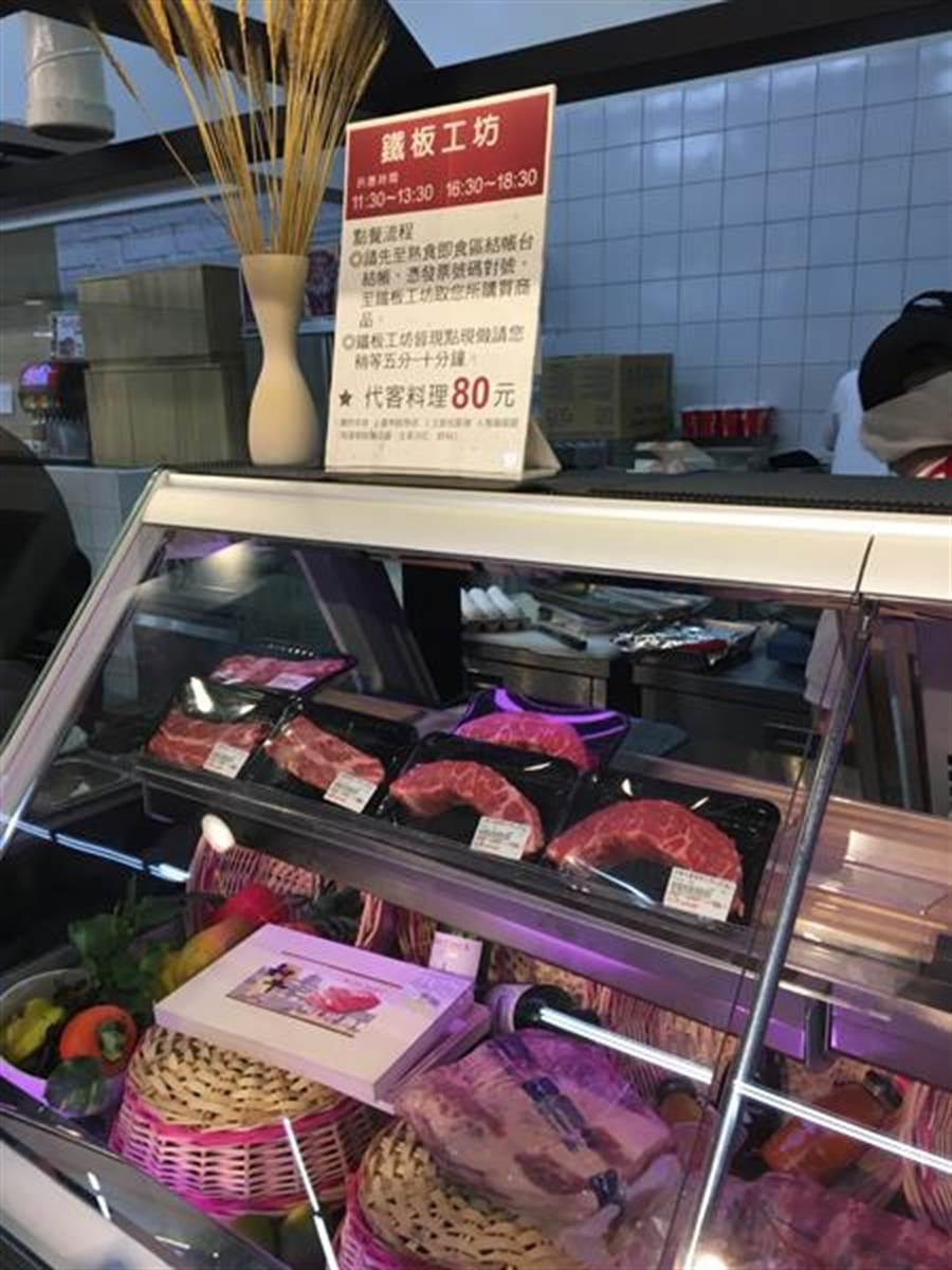 消費者可現場挑選食材、現場料理。(圖/愛買提供)