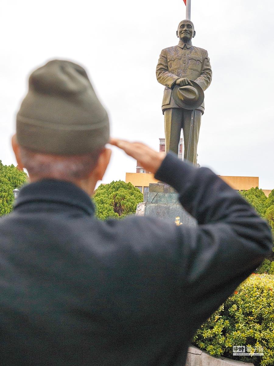 若全面拆除蔣公銅像,恐將引起反彈。圖為榮民向蔣公銅像敬禮。(本報資料照片)