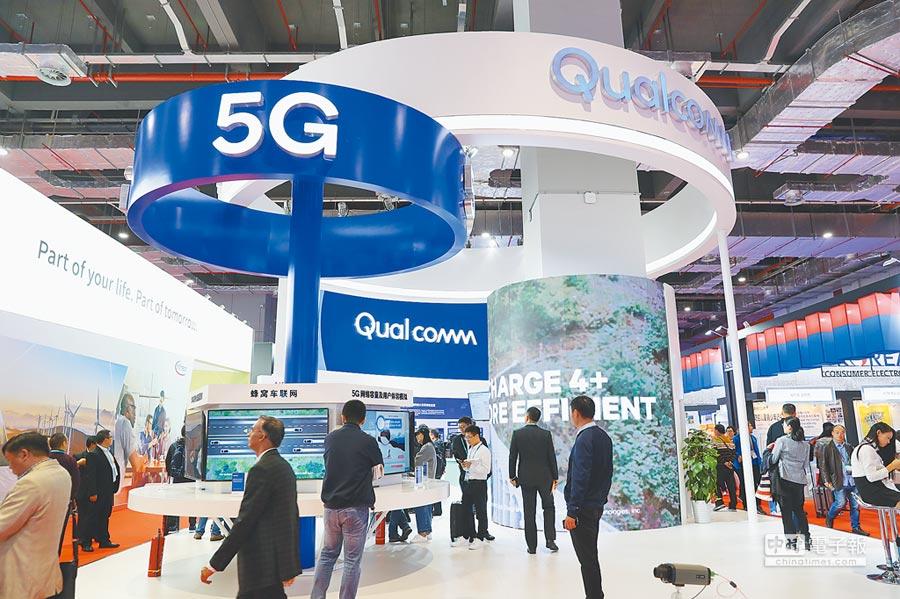 11月8日,高通公司在上海進博會上展示5G技術。(中新社)