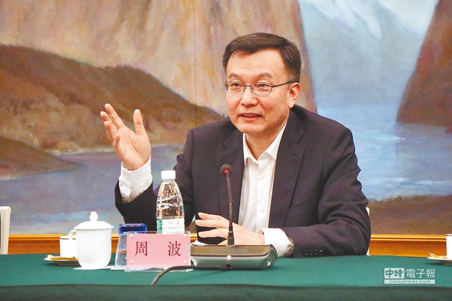 上海市常務副市長周波19日將赴台參加20日登場的「雙城論壇」,本屆雙方將簽署3項備忘錄。(記者吳泓勳攝)