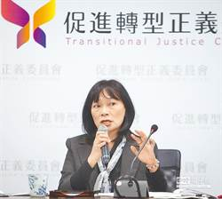 看看這五大特質!楊翠恐成民進黨2020頭號敗家人物