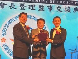 律師查名邦 接國民外交協會台南市會會長
