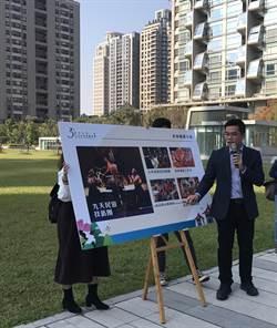 台中戶外辦「草地就職典禮」 盧秀燕:市民才是主角