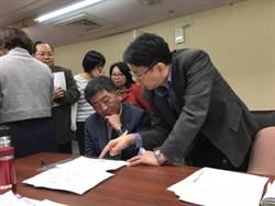 反核食公投日本若向WTO提告 衛福部:我方可能敗訴