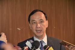 江宜樺演講遭抗議 朱立倫:對台灣民主的再次傷害