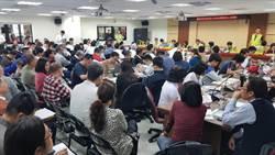 韓國瑜就職前 高雄開發區土地標售 脫標率逾84%