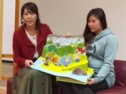 親子防災教育從小扎根 新北消防局華碩合作立體繪本寓教於樂
