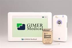 精能醫學「植入式電子裝置」邁向神經調控醫療新領域
