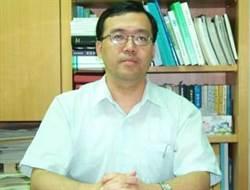 獨家》高市環保局長 韓國瑜證實由中山大學教授袁中新出任