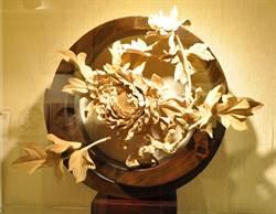 新竹市文化局即起推《傳統鑿花技術─木雕技藝傳習計畫成果發表展》