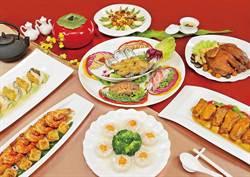 小家庭吃飽也吃巧 金典酒店「諸運亨通年菜組」早鳥優惠開跑!