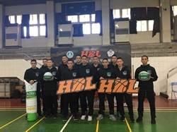 治平高中男籃晉級HBL12強 官方進學校宣傳