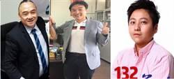 韓國瑜證實 「小內閣」民政局、海洋局、觀光局3人出線