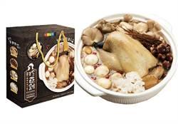 寒冬送暖!一之軒邀請民眾認購「養生珍菇雞湯組」做愛心