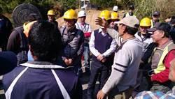 反對台電建置超高壓開閉所  農民包圍施工地險釀衝突