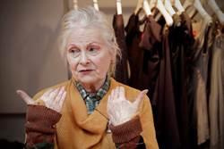 Vivienne Westwood紀錄片本尊不滿 批導演沒「詳實呈現」