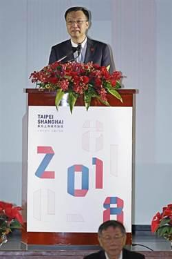 上海副市長周波:來台取真經 細緻設計超出想像