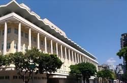 揭弊者保護法草案 公告徵詢意見後送政院審查