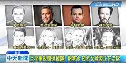 韓國瑜預告3月好萊塢巨星來高雄 謝寒冰加碼爆料