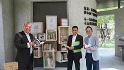 新業建設認養台中文學館書席  「悅讀‧欣頁」再添城市共讀美好關係