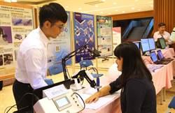 醫工系雷射針灸研發獲科技部產學特優獎