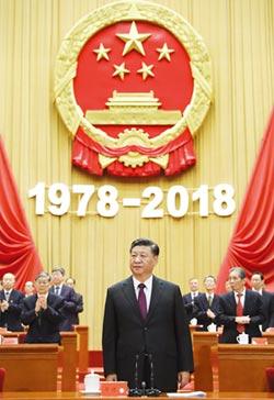 習近平:形勢嚴峻 堅持改革