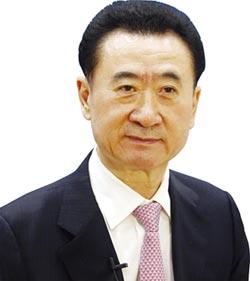 王健林賣百年人壽求現 以27億元人民幣售予綠城集團