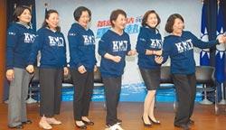 女縣市長聯盟 推崇盧秀燕當大姐頭