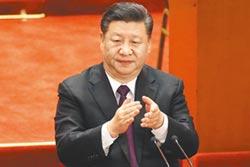 《環時》社評:國強不霸 中國大陸必是第一個實踐