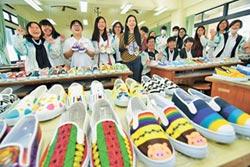 彩繪布鞋義賣 3年善款逾百萬