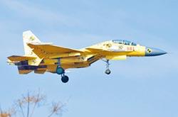 殲-15雙座型戰機曝光 2年內服役
