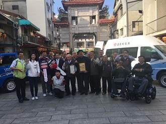 嘉義市城隍廟贈復康巴士、寒士就業專車 與愛同行