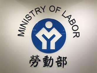 勞工身心健康保護 勞動部查近七成雇主違規